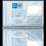 Пакеты почта Россия